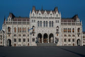 The Parliament of Budapest — Stock Photo