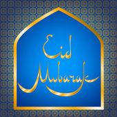 Eid-al-Fitr — Stock Vector
