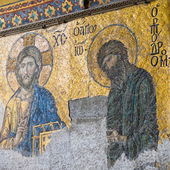 Ancient Deesis Mosaic of Jesus Christ flanked by John the Baptis — Stock Photo