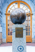 Sweden Solar System with Mercury at Stadsmuseet — Stock Photo