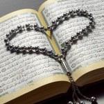Love Quran Closeup — Stock Photo #56621169