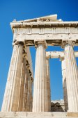 Detail of the columns in the famous Parthenon temple in the Acropolis, Athens, Greece. — Stock Photo