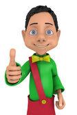 Cheerful  boy — Stock Photo