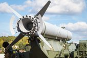 Antiaircraft Rocket — Stock Photo