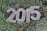 2015 year silver figures — ストック写真