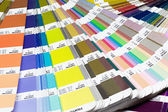Close up Plenty of Pantone Color Guide — Stock Photo
