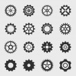 Different types of gears. — Stock Vector #56086151