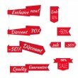 Vector ribbons banners — Stock Vector #56186165