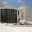 The Getty Center museum — Stock Photo #58832363