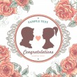 Vector Wedding Invitation Card with Silhouette of Just Married . Vintage card — Stock Photo #69779591