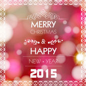 New year and christmas greeting card design, easy editable — Stock vektor
