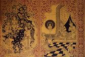 Ancient Thai pattern on wall in Thailand Buddha Temple , Asian Buddha style art, Beautiful pattern on temple wall. — Stock Photo