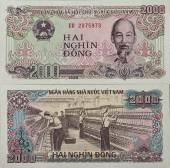 Currency Vietnam - Vietnamese Dong. Banknote two thousand dong — Stock Photo