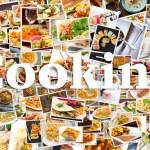 World Cuisine Collage — Stock Photo #79859890