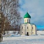 Winter in Pereslavl Zalessky — Stock Photo #61328683