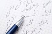Writing arabic  letter — Stockfoto