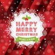 Merry Christmas Poster — Stock Vector #57521119