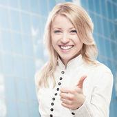 Donna sorridente giovani business — Foto Stock