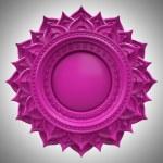 Violet Sahasrara crown chakra base, 3d abstract symbol, isolated color design element — Stock Photo #70318675