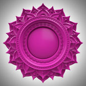Violet Sahasrara crown chakra base, 3d abstract symbol, isolated color design element — Stock Photo
