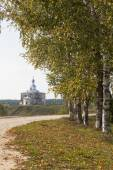 Autumn in the Village Urusovskaya — Stock Photo