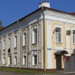 The building military commandant of the city Vologda, Russia — Stock Photo #57739119