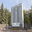Monument Vologodians - Heroes of the Soviet Union and the Holders of the Order of Glory. Vologda, Russia — Stock Photo #57741087