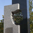Monument to participants of liquidation of consequences of radiation accidents and catastrophes, veterans of special risk in Vologda, Russia — Stock Photo #57880199