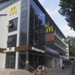 Постер, плакат: McDonalds in the resort village Lazarevskoe Sochi Russia