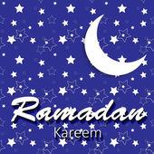 Moon Background for Muslim Community Festival Vector Illustratio — Stock Vector