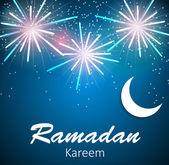 Луна фон для мусульманского сообщества фестиваля вектор illustratio — Cтоковый вектор