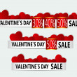 Happy Valentines Day Sale Banner Vector Illustration — Stock Vector #64770951