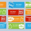 Sale Banner Set with Place for Your Text. Vector Illustration — Stock Vector #75709839