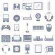 Vector icon set of computer media devices and storages — Stock Vector #53126503