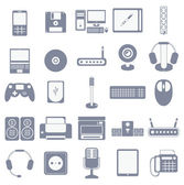 Vector icon set of computer media devices and storages — Stock Vector