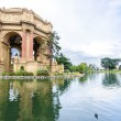 Постер, плакат: Palace of Fine Arts San Francisco