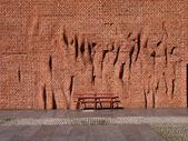 Radogoszcz- death camp wall. — Stock Photo