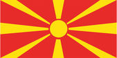 The flag of Macedonia — Stock Vector