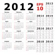 Calendar - 2012 - 2019 - Basic — Stock Vector #53827439