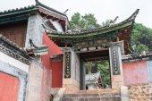 LIJIANG, CHINA - SEP 6 2014: Yufeng Lamasery. a famous Monastery in Lijiang, Yunnan, China. — Stock fotografie