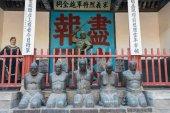 HENAN, CHINA - NOV 28 2014: Yue Fei Temple. a famous Temple in Anyang, Henan, China. — Stock Photo