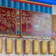 SICHUAN, CHINA - JUL 15 2014: Degongbu Temple(Temple of the Hans). a famous Lamasery in Ganzi, Sichuan, China. — Stock Photo #65020253