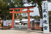 KYOTO, JAPAN - Jan 12 2015: Kamigamo-jinja Shrine. a famous shrine(UNESCO World Heritage Site) in the Ancient city of Kyoto, Japan. — Stock Photo