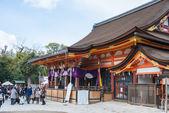 Kyoto, japonya - jan 12 2015: yasaka-jinja tapınak. ünlü bir tapınak kyoto antik şehir, japonya. — Stok fotoğraf