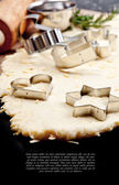 Cheese pastry dough — Stock Photo