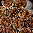 Tobacco Industry — Stock Photo #57652847