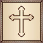 Christian Cross — Stock Vector