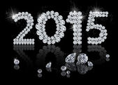 Brilliant New Year 2015 — Stock Photo