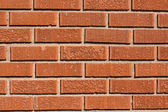 Old Red Brick — Stock Photo
