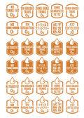 Multi Language No Trans Fat Icons Set — Vector de stock